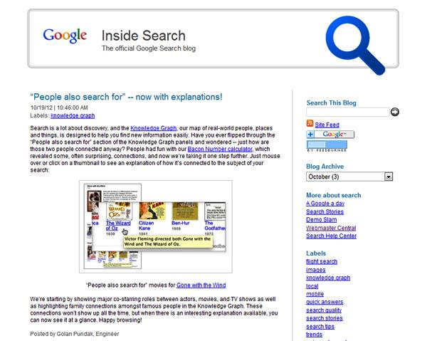 InsideGoogle